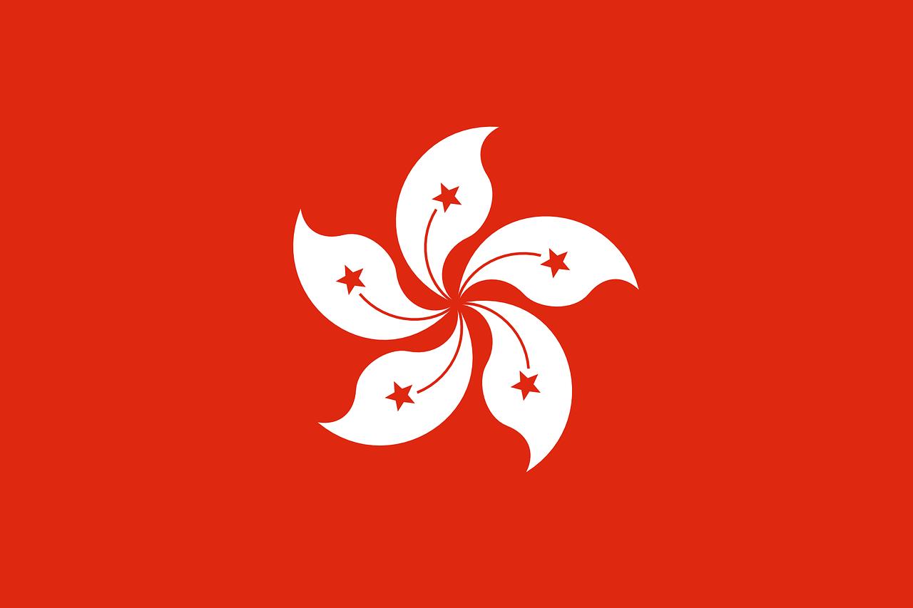 hong kong 162316 1280